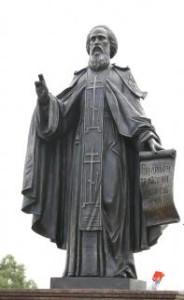Памятник святому Сергию Радонежскому в г.Бор